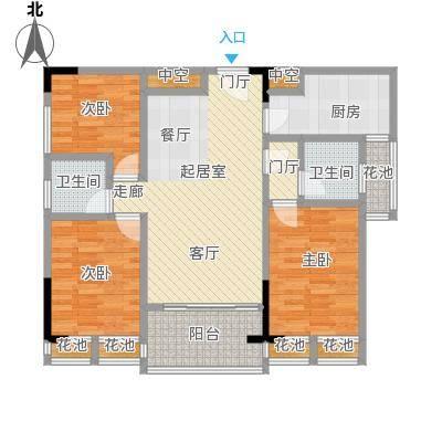 华庭・时光里97.31㎡2#3#6#楼08、09房户型3室2厅2卫