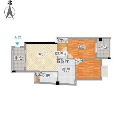 绿洲富城87.79㎡87.79-91.8㎡户型2室2厅1卫