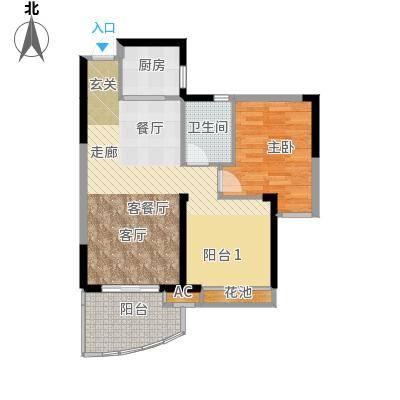 三亚一山湖72.76㎡C'户型2室2厅1卫