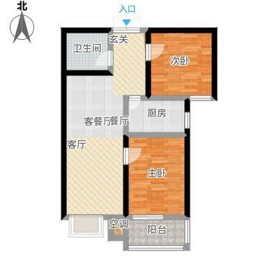 维多利亚夏郡81.20㎡17号楼R2 两室两厅一卫户型2室2厅1卫