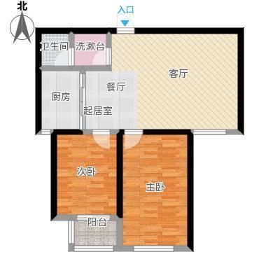 维多利亚夏郡96.50㎡13号楼K3户型两室一厅一卫户型2室1厅1卫