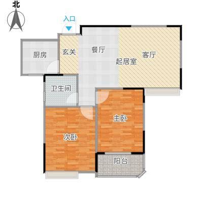 海信・慧园93.00㎡两室两厅一卫户型