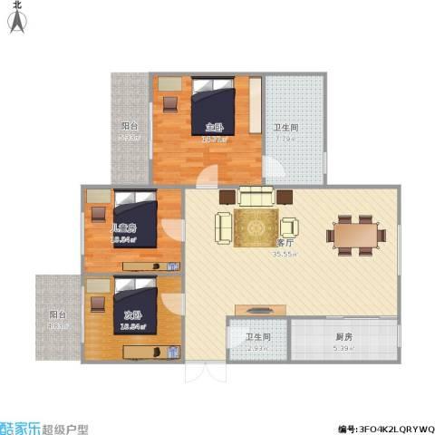 R户型三室两厅