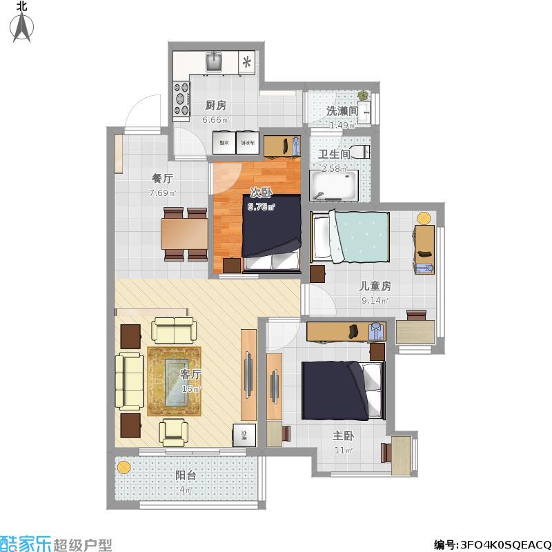 三室两厅厨房装修设计图片欣赏展示