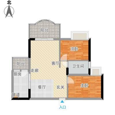华轩桃花源81.00㎡D户型二房二厅一卫81平米户型2室2厅1卫