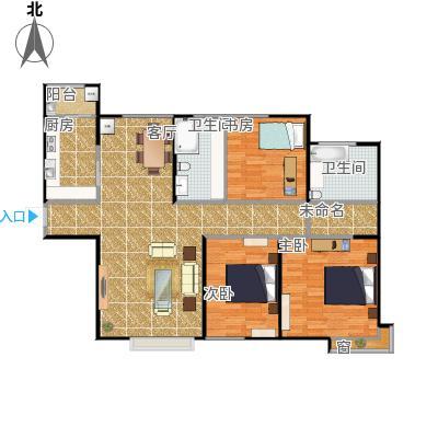 融创中央学府3室2厅
