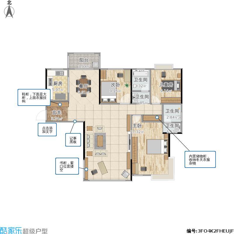 户型设计 我的小型飞机场的修改建议  湖南 株洲 东鼎紫园 套内面积:1
