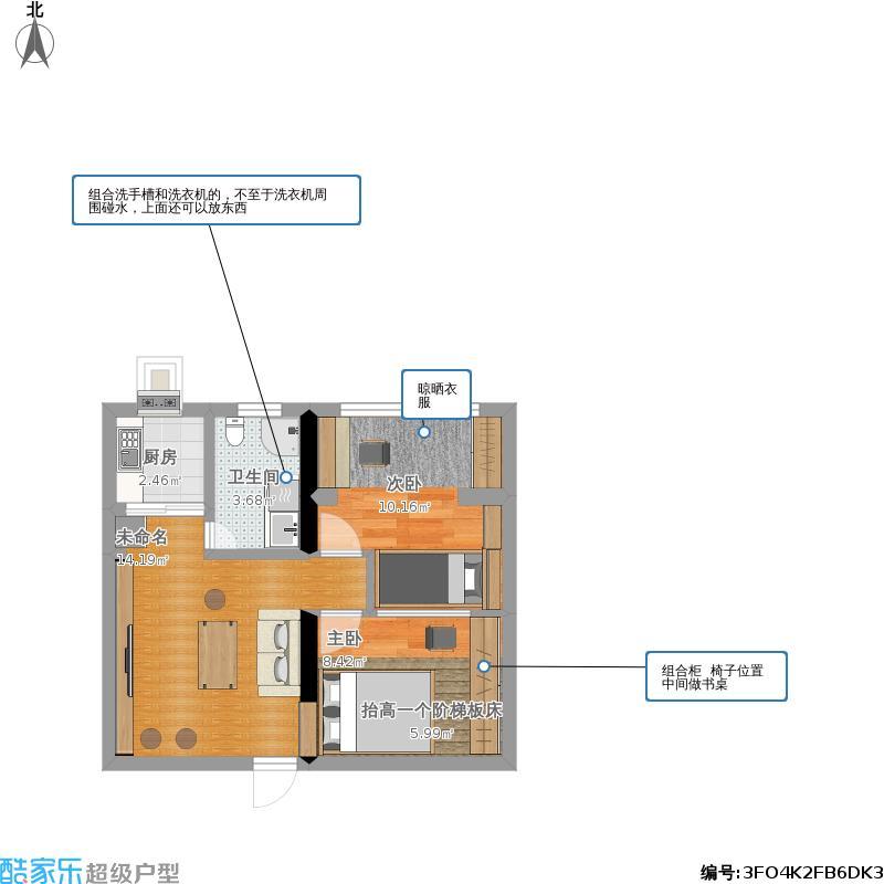 户型设计 我的小型飞机场的修改建议  湖北 武汉 钢花新村112街 套内