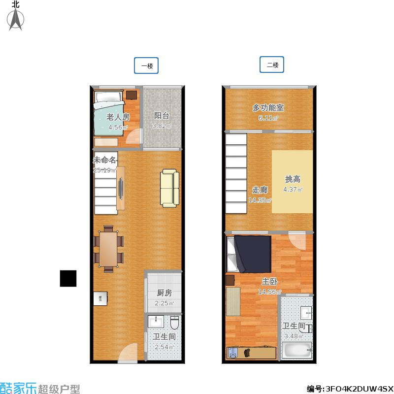 三环小区1楼a1户型40平小复式三室两厅