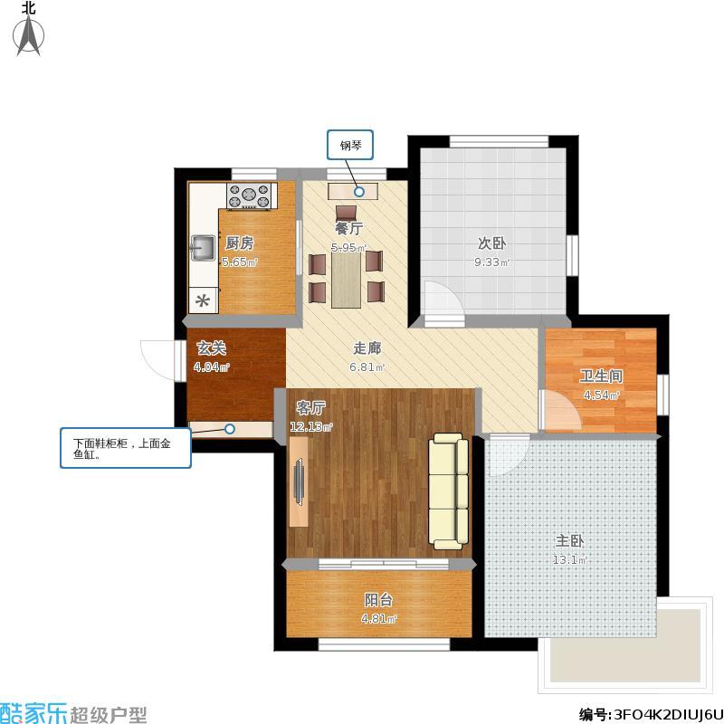 长方形房子格局设计图片展示图片