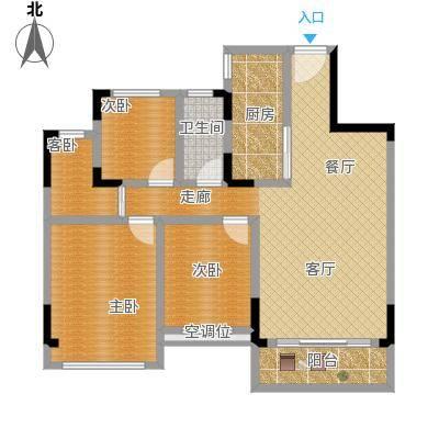 三室两厅两卫改四室一卫