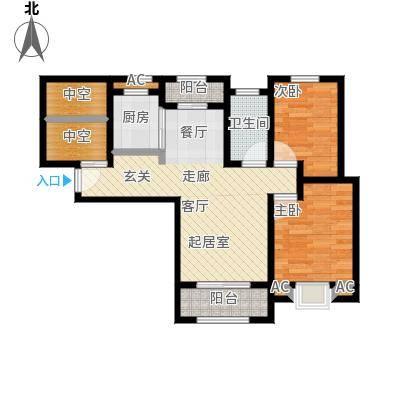 中南世纪城110.14㎡户型图户型2室2厅1卫
