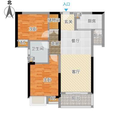 中海国际社区东郡B区A户型2室1卫1厨