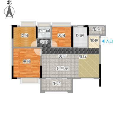 德洲城94.79㎡三期14栋01单元户型3室2厅1卫户型3室2厅1卫
