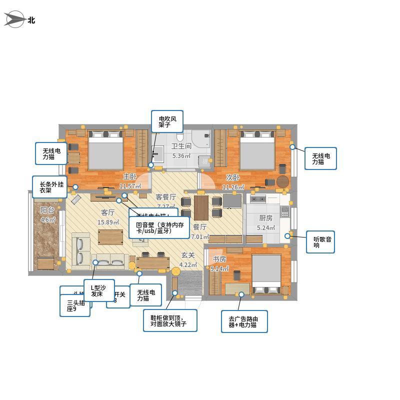 蓝色康桥三室二厅一卫