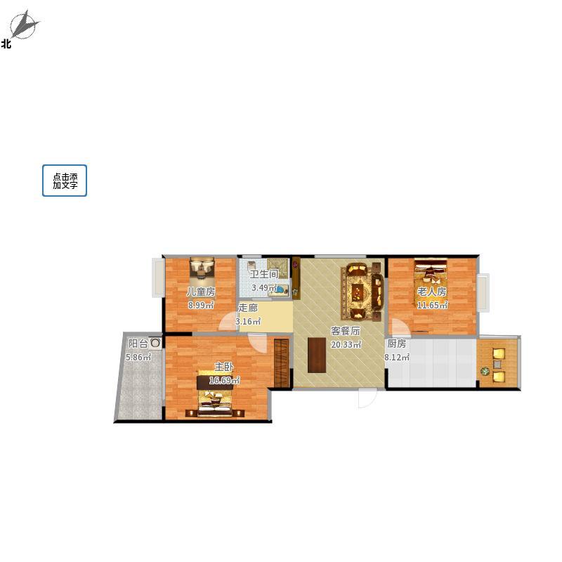 瑞景家园102平方a1户型三室一厅