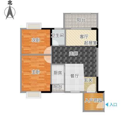 德洲城83.00㎡豪华两房2室2厅1卫户型2室2厅1卫
