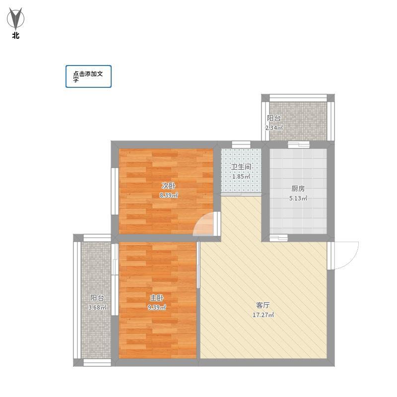 马南里小区的塔楼两居户型图-副本户型图大全,装修图