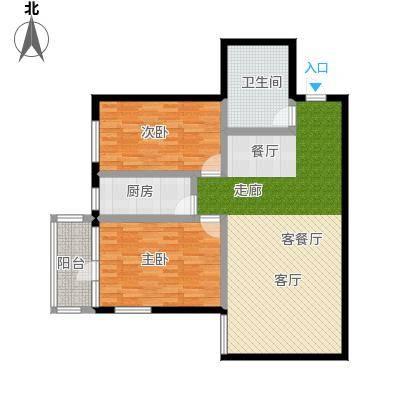 翰林雅居109.25㎡两室两厅一卫户型