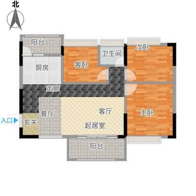 德洲城94.02㎡四期18栋02户型3室2厅1卫1厨户型3室2厅1卫