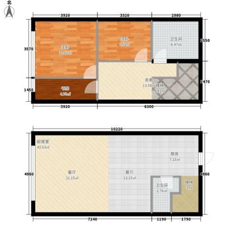 思罕国际复式公寓102.00㎡