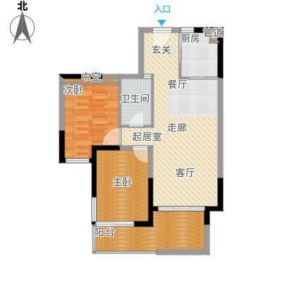 鲁能三亚湾95.00㎡鲁能三亚美丽城5区户型户型A-2户型2室2厅1卫