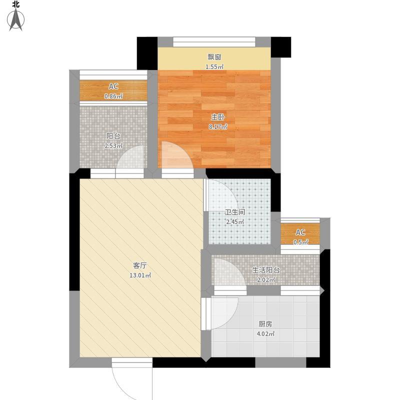 c3户型一室二厅一厨一卫双阳台图片