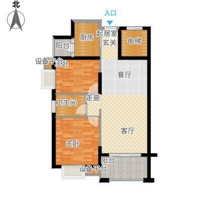 龙光・阳光海岸89.00㎡2室2厅1卫