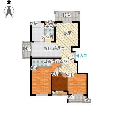 麒麟公馆163.00㎡A3户型 三室两厅两卫户型3室2厅2卫