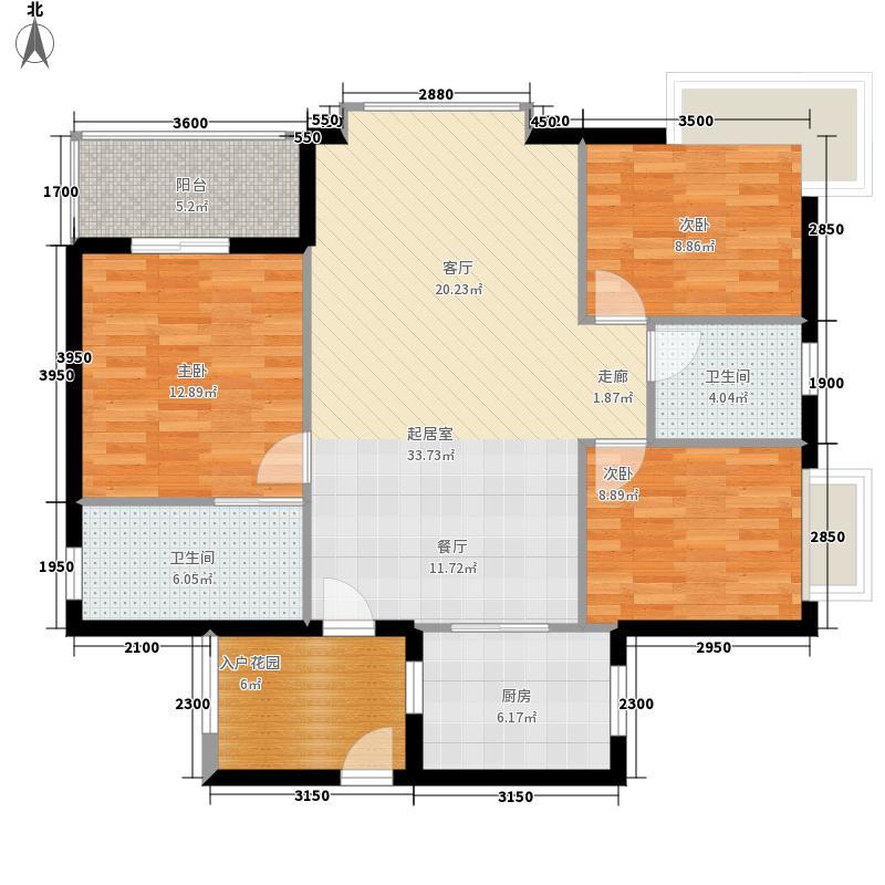 90㎡三室两厅一厨一卫户型