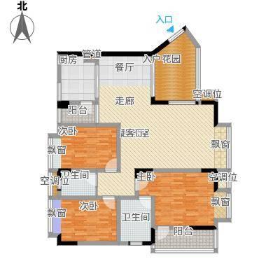 锦绣江山144.79㎡3室2厅户型