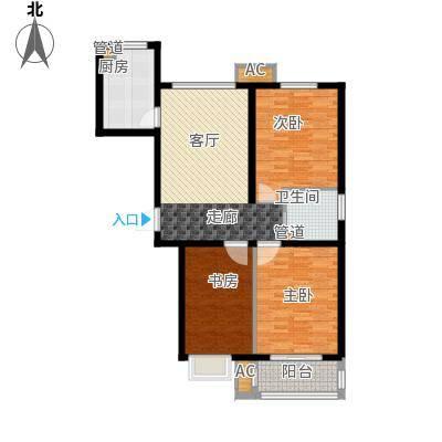 橄榄绿洲3室1厅1卫