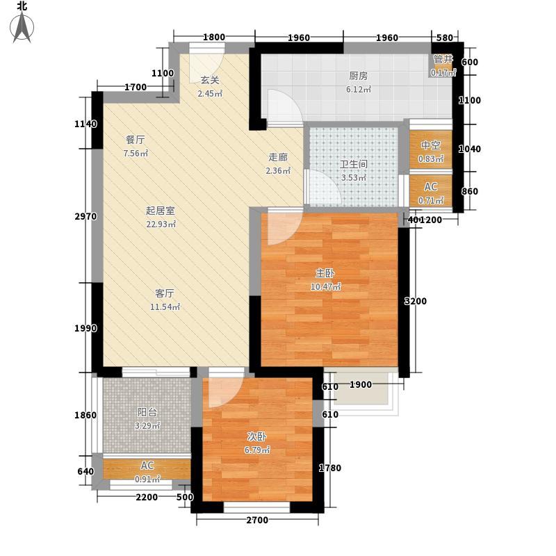 62㎡观澜高尔夫公馆户型图a户型2室2厅1卫1厨户型2室