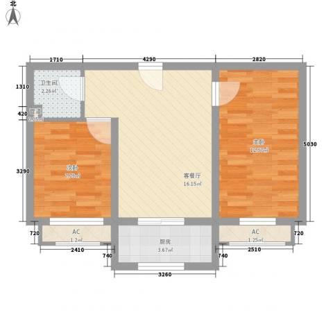 兰溪花园65.80㎡A3户型2室2厅1卫1厨