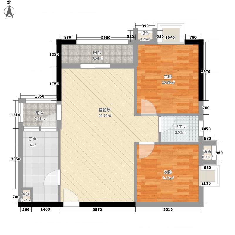 01㎡龙锦大厦户型图北塔西座03单元2室2厅1卫1厨户型