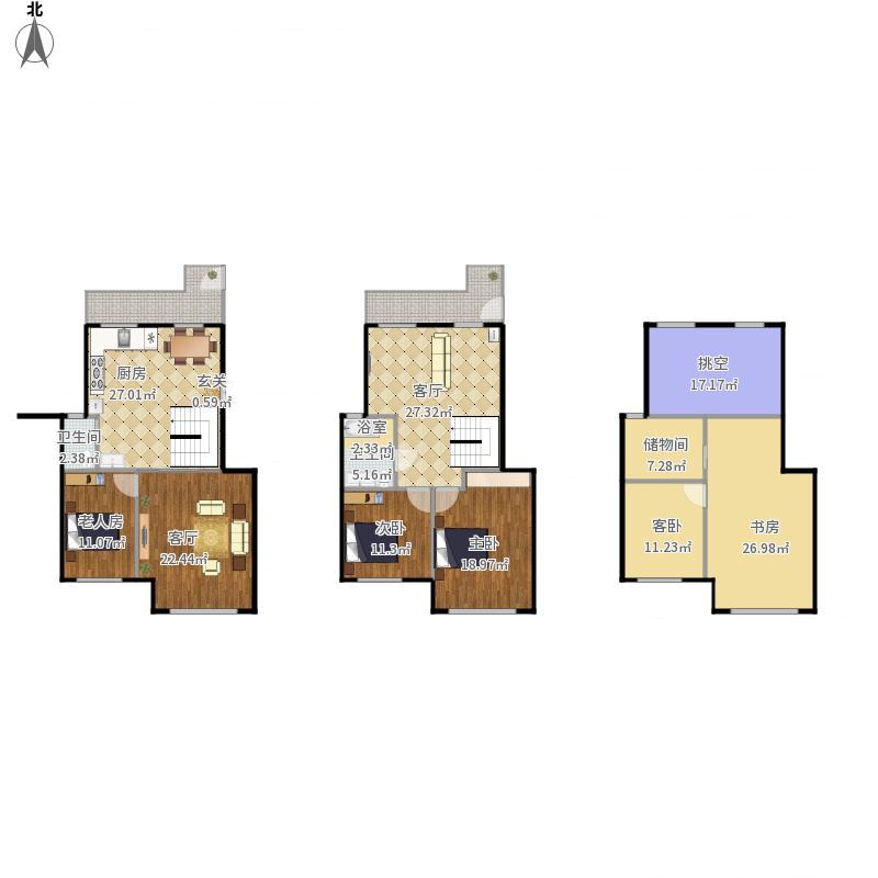 房屋户型方位图解