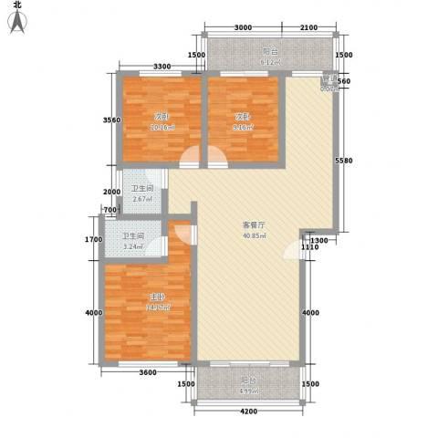 古镇庭苑11.00㎡C户型3室2厅2卫1厨
