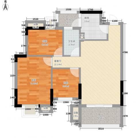 理想家园86.00㎡怡景阁1栋奇数层03单元户型3室2厅1卫1厨
