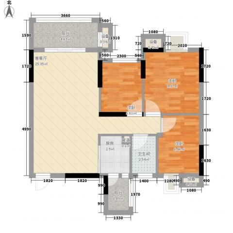 理想家园88.00㎡怡康阁(9栋)奇数层01单元户型3室2厅1卫