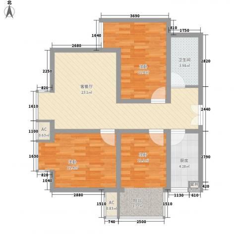 城南秀色7.16㎡二期A-3户型3室2厅1卫1厨