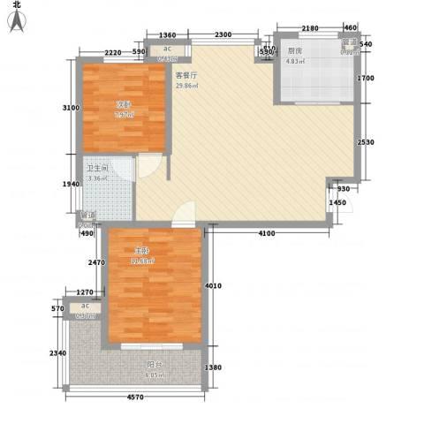 橄榄城3.00㎡(已售罄)14号楼户型2室2厅1卫1厨