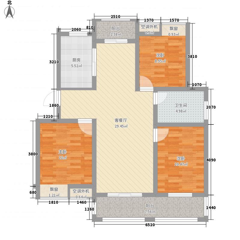 00㎡金水湾花园户型图光之舞曲g套型3室2厅1卫1厨户型3室2厅1卫1厨