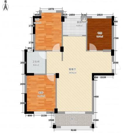 星汇半岛二期113.00㎡H3户型3室2厅1卫1厨