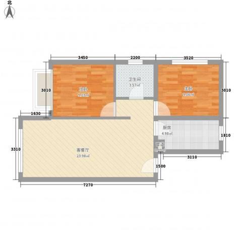 三榆龙湖花园71.54㎡K户型2室2厅1卫1厨