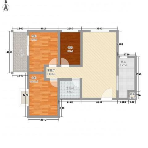 广星源5.32㎡C户型3室2厅