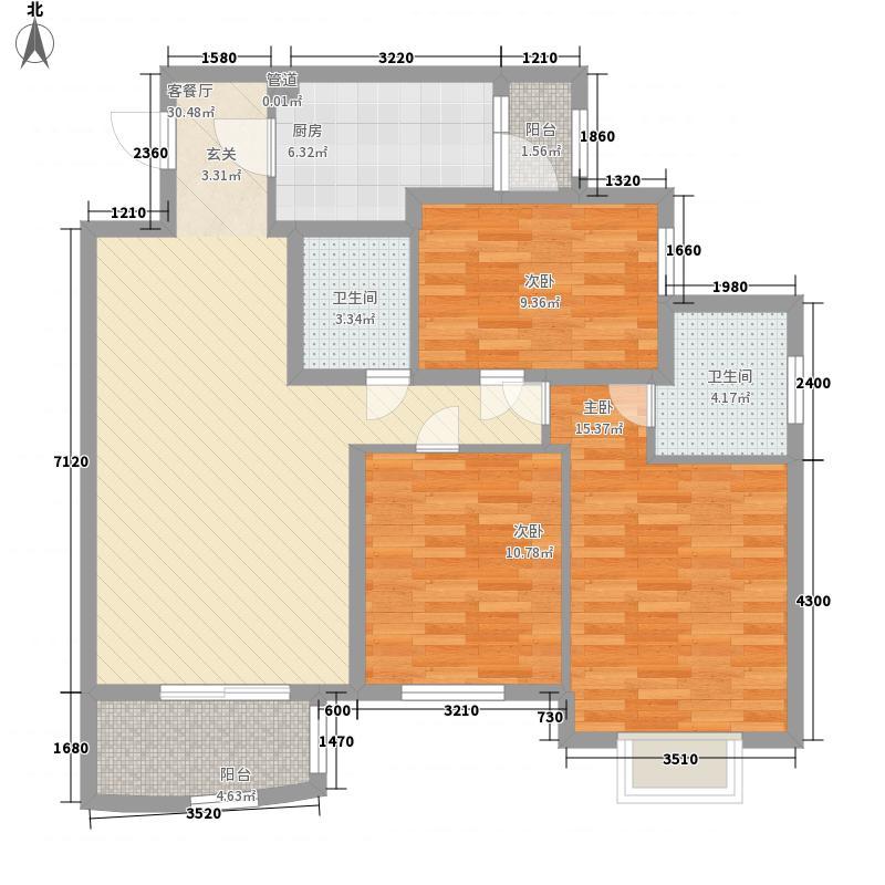 51㎡塔楼c标准层户型3室2厅2卫1厨