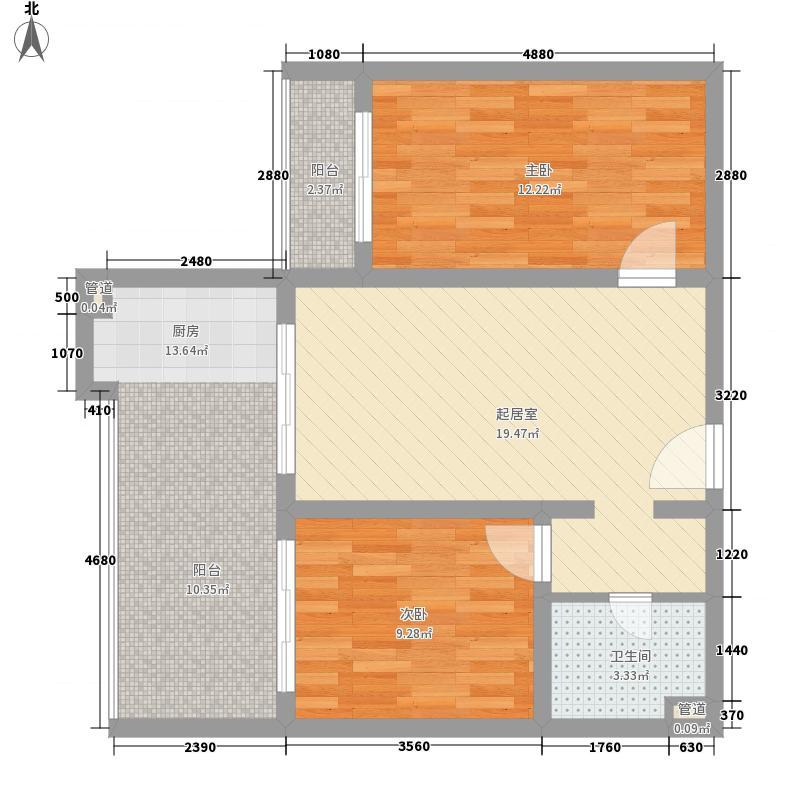 96㎡南海家园户型图2号楼c户型图2室1厅1卫1厨户型2室1厅1卫1厨