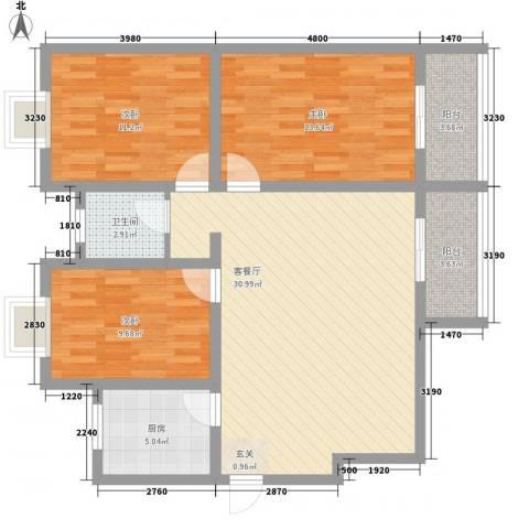 江天花园116.37㎡GA4户型3室2厅2卫
