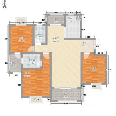 大唐金城138.57㎡一期6#楼A1户型3室2厅2卫1厨
