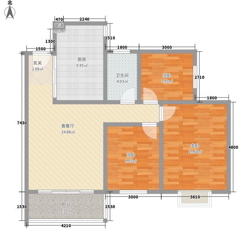 开阳辰龙花园98.23㎡a户型3室2厅1卫1厨